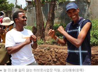 늘 미소를 잃지 않는 하브로사업장 직원, 신타예후(왼쪽)