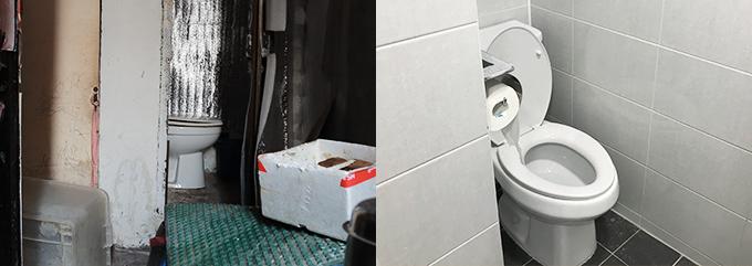 경아네가 사용했던 박스가 잔뜩 쌓인 공용공간 사이의 작은 화장실, 집 내부에 새로 지어진 깔끔한 화장실