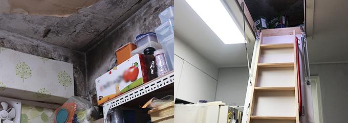 곰팡이와 짐들로 어지러운 경아네 집 천장, 깨끗한 천장과 짐 보관용 다락방 설치