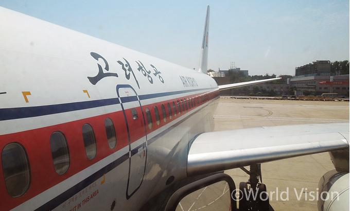북경에서 평양으로 가는 고려항공 비행기