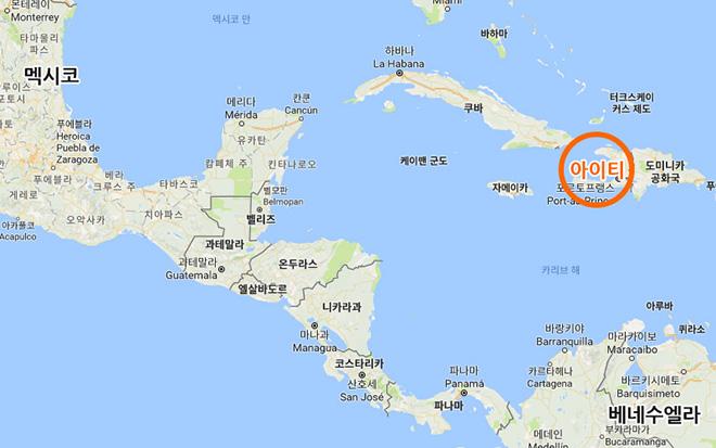 아이티 지도