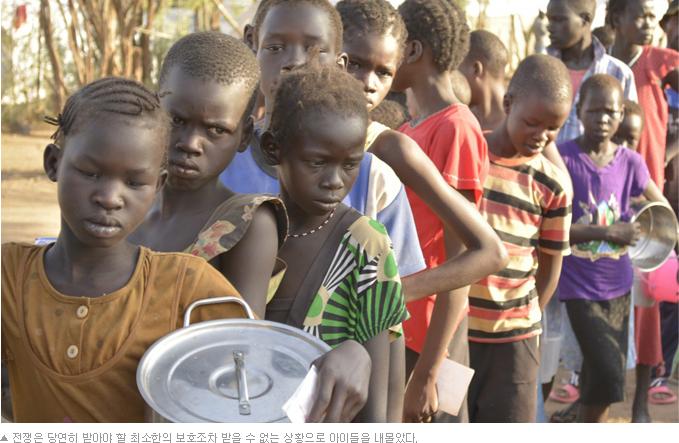 전쟁은 당연히 받아야 할 최소한의 보호조차 받을 수 없는 상황으로 아이들을 내몰았다.