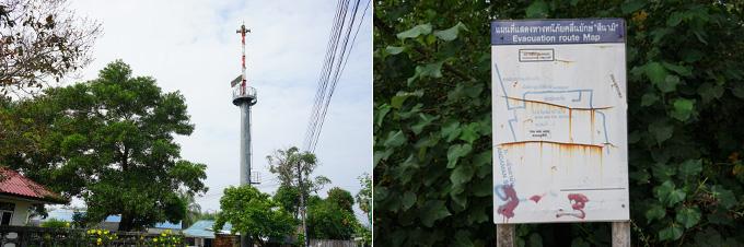 태국 반나이라이 마을의 재난 경보 사이렌관 대피 안내 표지판