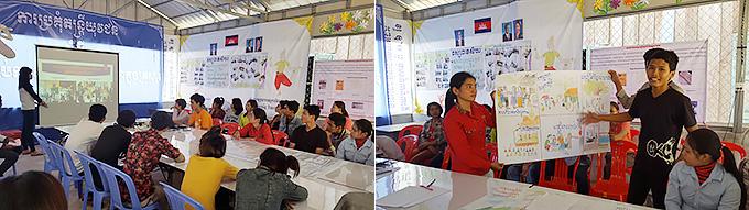 바난지역 청년클럽 맴버들이 인신매매에 대한 인식제고를 위한 연말 콘서트 준비 모임을 진행하고 있다.