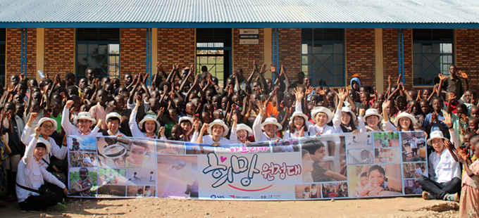 우리가 아프리카의 희망! 루레게야 초등학교 학생들과 희망원정대가 함께 구호를 외친다