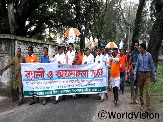 마을 고위 관계자들은 마을 아이들에 대한 폭력을 종식시키기 위해 집회를 열었습니다.년 사진