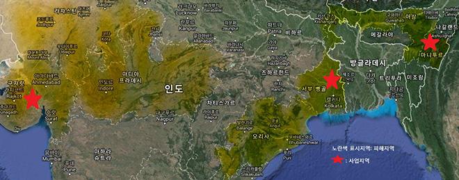 지역별 긴급구호 지원 현황 지도