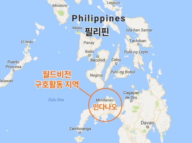 필리핀, 민다나오